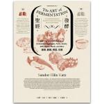 【预订】[发酵圣经:蔬果、谷类、根茎、豆类] 山铎・卡兹/繁体中文书籍