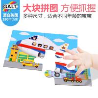儿智力玩具早教纸质男女拼图儿童2-3-6岁宝宝拼图玩具幼