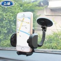 车载车用手机支架 汽车手机导航架 多功能旋转导航支架