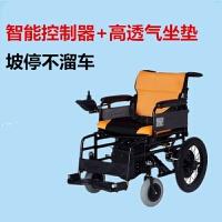 新款电动轮椅电动折叠智能老人代步车轻便残疾人助行器四轮全自动 桔色
