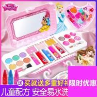 迪士尼冰雪奇缘儿童化妆品套装眼影无毒女孩玩具指甲油公主美妆盒