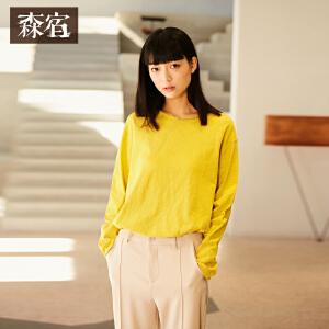 森宿春装2018新款文艺领口英文刺绣宽松长袖T恤女