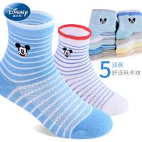 迪士尼儿童袜子秋季薄款男童男孩3-5精梳棉袜非纯棉7宝宝9岁中袜