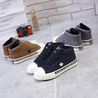 环球 棉鞋女冬季保暖加绒韩版新款短靴学生原宿休闲平底雪地靴