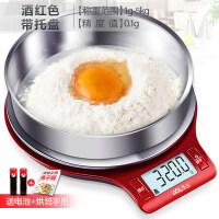 烘焙工具厨房电子秤家用迷你台秤茶叶称小天平食品称计量秤 f0q