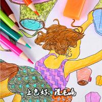 120色油性彩铅手绘美术160色彩色铅笔绘画水彩铅笔涂色填色笔
