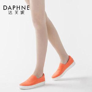 【品牌抢购 仅此一天】达芙妮休闲圆头平底女单鞋懒人鞋