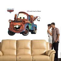 汽车总动员墙贴画幼儿园儿童房间宝宝床头背景墙面装饰贴壁纸板牙 板牙 大