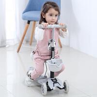 滑板车儿童初学者可坐小孩1-2岁宝宝滑滑车3岁四轮闪光溜溜车