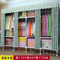 布艺衣柜25mm钢管加粗加固加厚牛津布组装钢架大号挂衣架 浅绿色 1.7米木棉窗帘布