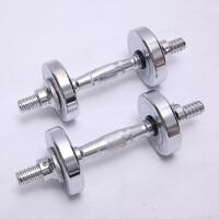 新款钢制10公斤20kg男士家用健身电镀不锈钢哑铃杠铃杆组合