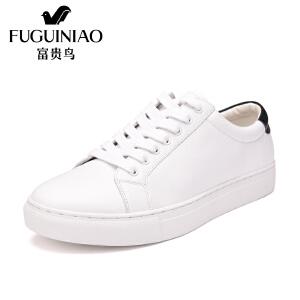 富贵鸟真皮简约时尚百搭休闲生活小白鞋平底舒适