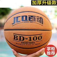 【支持礼品卡】室外水泥地耐磨篮球5号儿童五号中小学生7号比赛翻毛篮球k1m