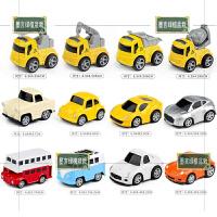 合金小汽车玩具回力车男孩儿童宝宝玩具小车工程车模型2套装1-3岁