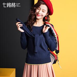七格格冬新款圆领水手系带撞色边毛衣针织衫 女CM119