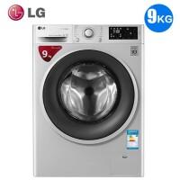 【当当自营】LG WD-VH451D5S LG9公斤滚筒洗衣机蒸汽洗衣机DD变频6种智能手洗、速净喷淋、Tag on个性洗衣定制