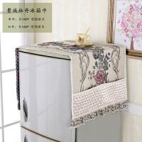 布艺韩版蕾丝冰箱防尘罩盖巾洗衣机单开门双开门对开门冰箱罩盖布 透明 贵族牡丹冰箱巾