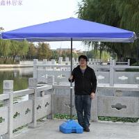 户外大号遮阳伞大型四方摆摊太阳伞沙滩伞折叠雨伞方形庭院伞3米 +底座