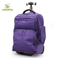 赛德纳多功能双肩拉杆背包男女电脑包 可登机拉杆箱19英寸行李箱商务拉杆包学生拉杆书包拖包