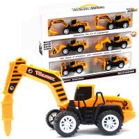 惯性工程车玩具套装儿童挖掘推土勾机男孩翻斗水泥油罐