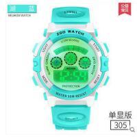 儿童手表女孩男孩子防水小学生时尚学生手表儿童手表可爱夜光小孩男童数字式智能电子表支持礼品卡支付