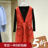 ~冬装女新款套装时尚 修身打底毛衫休闲两件套