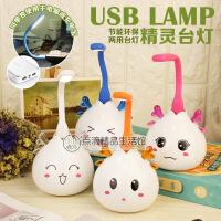 可爱精两用USB充电小夜灯 创意笔记本USB电脑灯移动电源随身灯 白光 5W