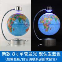磁悬浮地球仪发光自转办公室装饰摆件创意生日礼品男生礼物 抖音