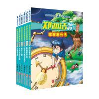 郑渊洁经典童话注音版 套装共6册 皮皮鲁总动员系列 郑渊洁 著