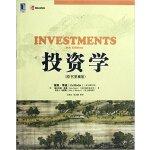 【旧书二手书8成新】投资学原书第9版第九版中文 滋维•博迪 (Zvi Bodie)