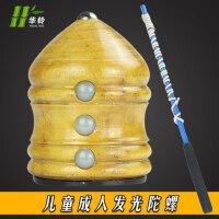 新款实木陀螺 木质木头儿童成人陀螺玩具冰嘎猴鞭打陀螺冰尜儿