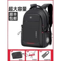 瑞士�刀�p肩包男士商�针��X包背包旅游休�e高中生��包大容量潮流