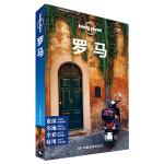 孤独星球Lonely Planet国际旅行指南系列:罗马
