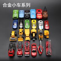 玩具汽车儿童收纳盒合金工程玩具车警车巴士模型迷你跑车小车套装