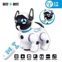 电动玩具遥控触摸机甲犬儿童故事音乐跳舞万向机器狗男孩0-1-3岁 遥控智能机-甲犬
