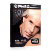 理查德克莱德曼钢琴曲经典全集cd正版古典纯音乐汽车载cd光盘碟片