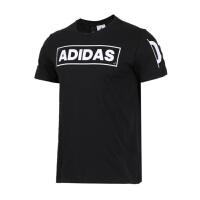 Adidas阿迪达斯 男装 2018新款运动休闲透气短袖T恤 CV4536/CV4537