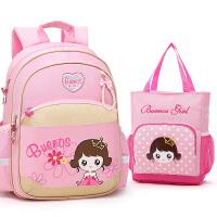 儿童书包女小学生可爱双肩书包补习袋组合套装小学生书包女孩