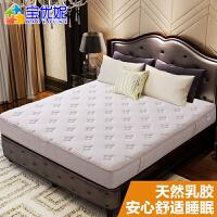 宝优妮 乳胶床垫弹簧软硬两用席梦思床垫