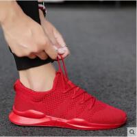 新款抖音同款运动休闲潮鞋网红鞋快手红人同款精神社会小伙男鞋子
