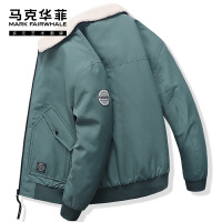 马克华菲棉服男短款2020冬季新款潮牌工装毛领加厚绿色棉衣外套潮