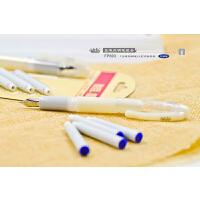 小白点文具 可擦换囊钢笔套装FP803 1支迷你直液式钢笔+4支蓝色墨囊/悦目优品学生学习办公用品儿童练字写作业考试纯