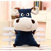 大号布娃娃可爱生日礼物女靠垫毛绒玩具红牛抱枕靠垫牛牛公仔靠枕