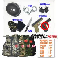 儿童迷彩军服战术背心男孩水弹玩具枪COS作战服男孩防护马甲装备