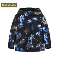 巴拉巴拉童装男童外套儿童中大童冲锋衣秋装2018新款加绒连帽上衣