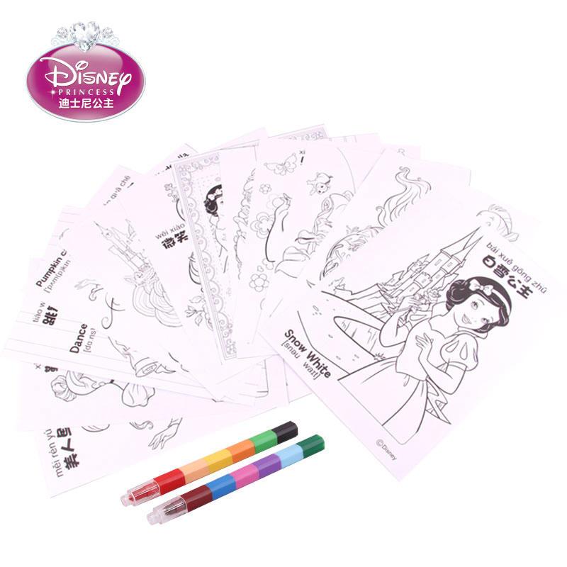 【领券立减50元】Disney/迪士尼 12色蜡笔油画棒儿童无毒可水洗小学生美术绘画用品彩虹蜡笔画活动专属儿童早教益智玩具大促