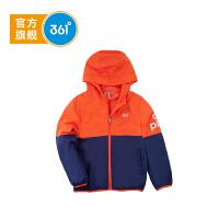 【下单立减2.5折价:74.8】361度童装男童外套梭织连帽加厚外套春季儿童外套K51813653