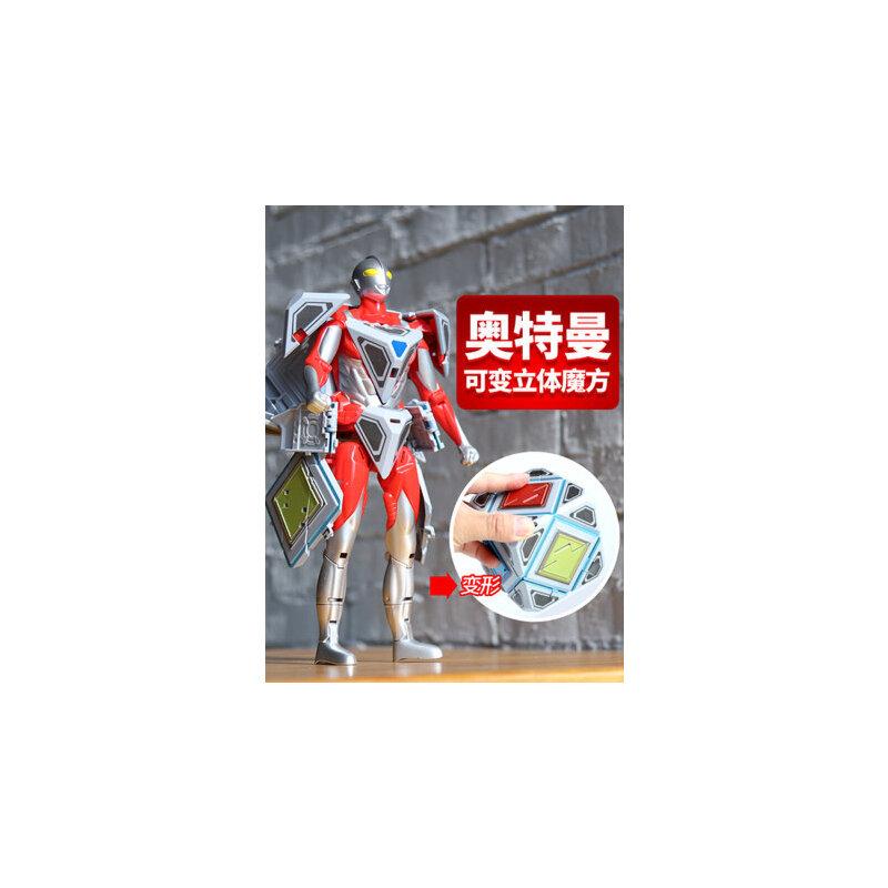 正版钢铁飞龙之奥特曼崛起儿童变形玩具超人金刚套装人偶蛋机器人