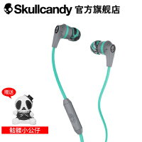 SKULLCANDY INKD 2.0 IN-EAR(音客)手机线控带麦入耳式耳机 薄荷绿