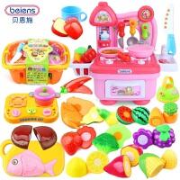 过家家厨房玩具套装儿童切水果蔬菜切切乐玩具男女孩切切看